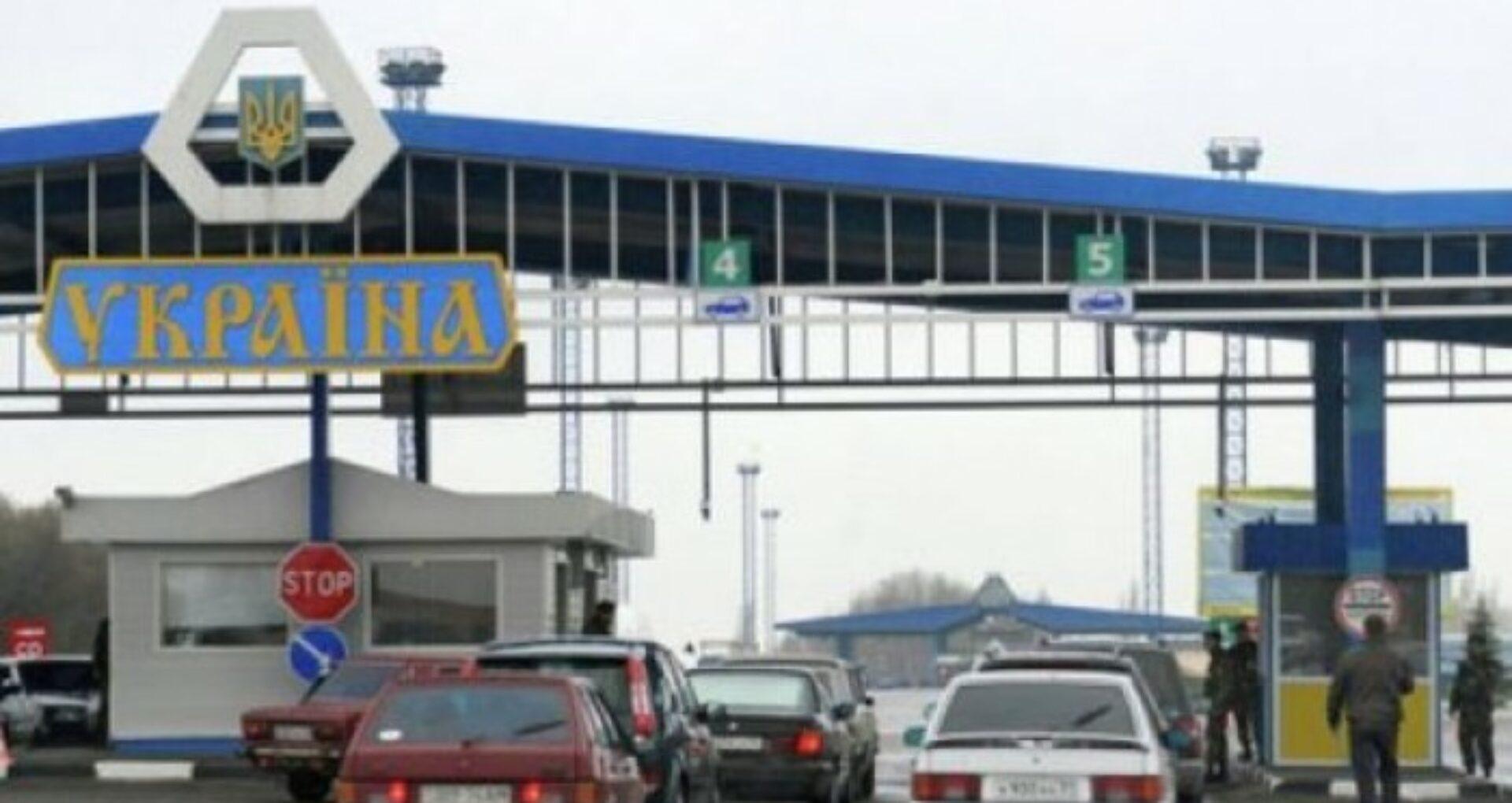 Condițiile în care cetățenii R. Moldova pot călători în Ucraina. În absența poliței de asigurare, rezultatului negativ al testării sau  certificatului privind vaccinarea cu ambele doze trecerea frontierei de stat a Ucrainei, pentru intrare sau tranzit va fi refuzată