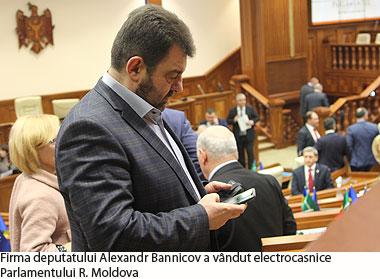 511-deputati-bannicov