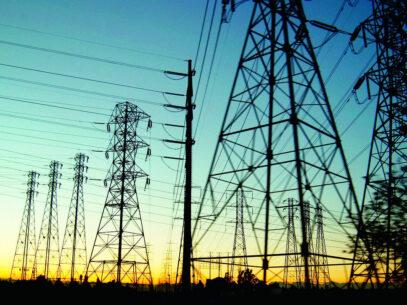 Premier Energy anunță prețul și compania de la care va fi procurată energia electrică în următorul an. La licitație au participat trei agenți economici