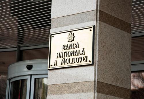 Banca nationala a moldovei полуимпериал монета цена