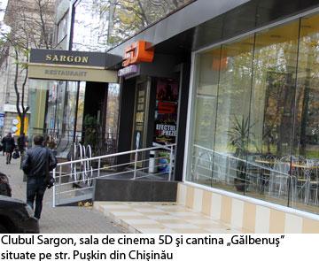 543-sargopn