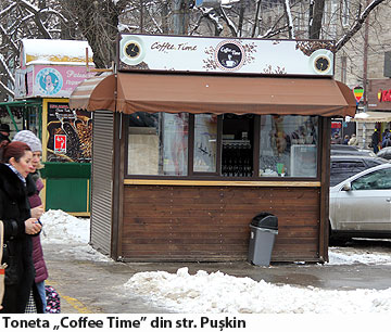 552-cofee-2