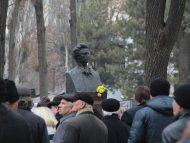 DOC/ Programul manifestărilor cultural-artistice cu prilejul Zilei Naționale a Culturii, la 171 de ani de la nașterea lui Mihai Eminescu