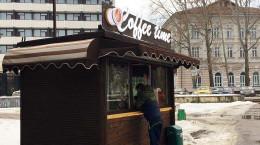 553-coffe-times