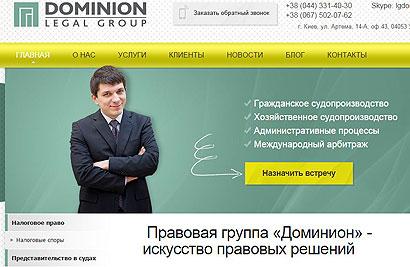 dominionpinchuk111111