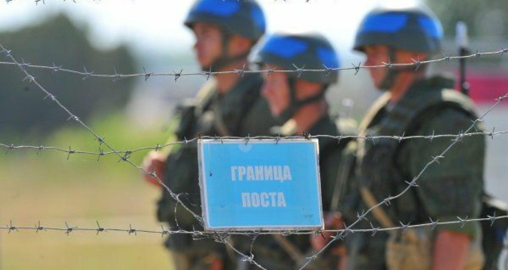 (doc) Exclusiv! R. Moldova a cerut excluderea de pe agenda ONU a subiectului privind retragerea trupelor ruse din regiunea transnistreană