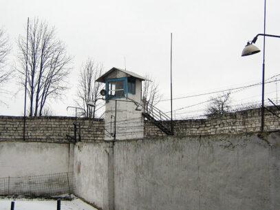 FOTO/ Când va începe construcția noului penitenciar din municipiul Chișinău