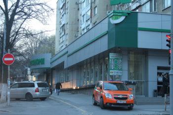 BEM Banca de Economii