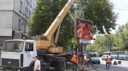 """Reparația bulevardului este efectuată de compania românească """"Delta ACM 93"""""""