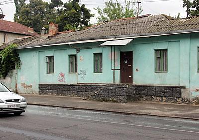 """Sediul juridic al firmei """"Get Premium"""" se află pe str. București. De facto, însă, aceasta își are biroul într-o clădire de pe str. Sciusev"""