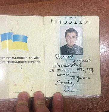 577-platon-pasaport-fals
