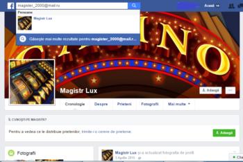 """Cu adresa de email a lui Serghei Bezzubov este înregistrată paniga de facebook a rețelei de cazinouri """"Magistr"""""""