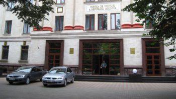 Curtea de Conturi a fost fondată în anul 1995
