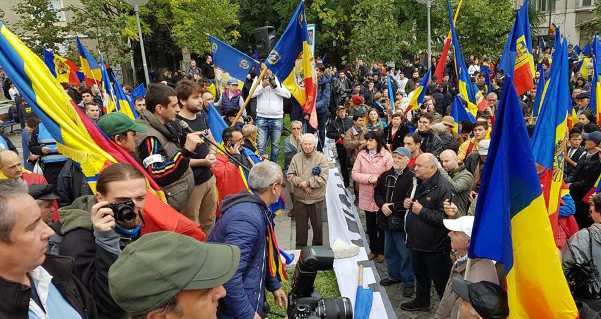 """Incidente la """"Marşul Unirii"""" din București"""