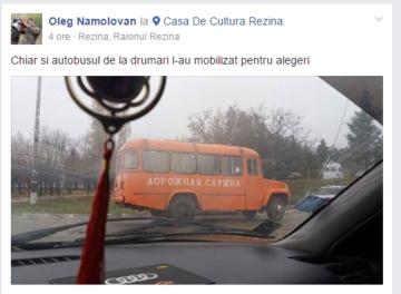 autobuz-rezina