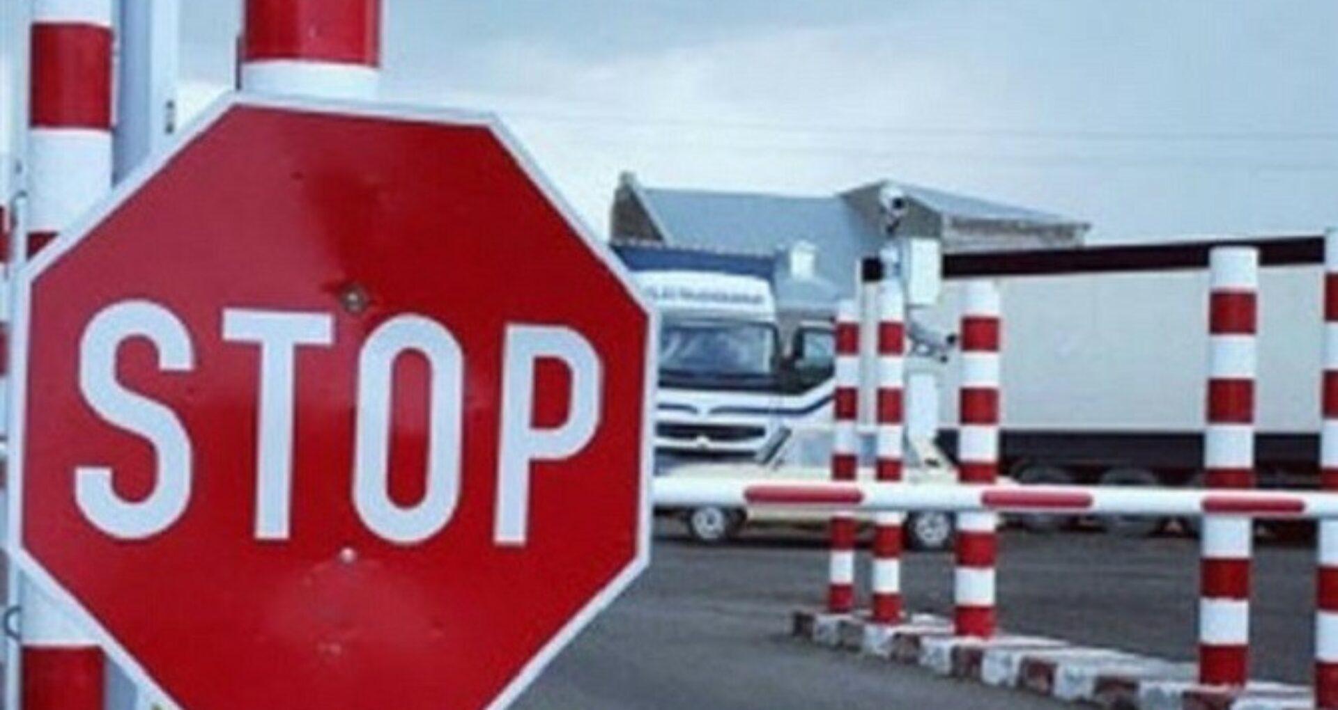 Peste 7000 de persoane au intrat în R. Moldova în ultimele 24 de ore. Informația privind situația la frontieră