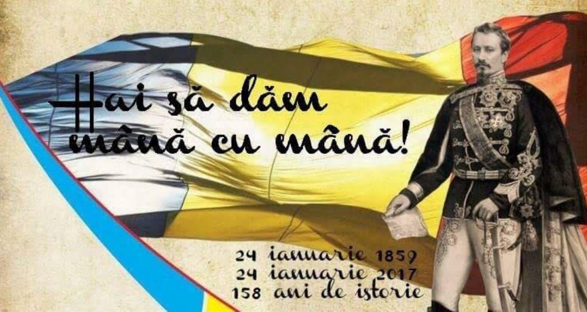 """158 de ani de la """"Mica Unire"""" din 1859, marcaţi la Chişinău"""