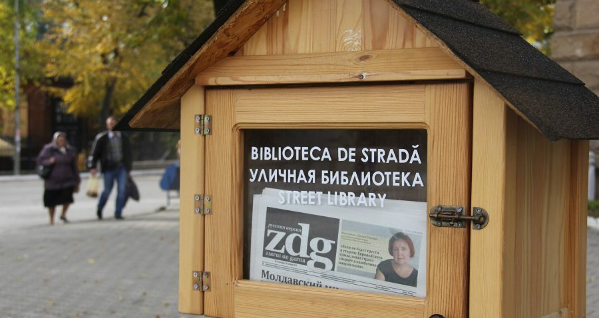 Citiți joi în ZdG