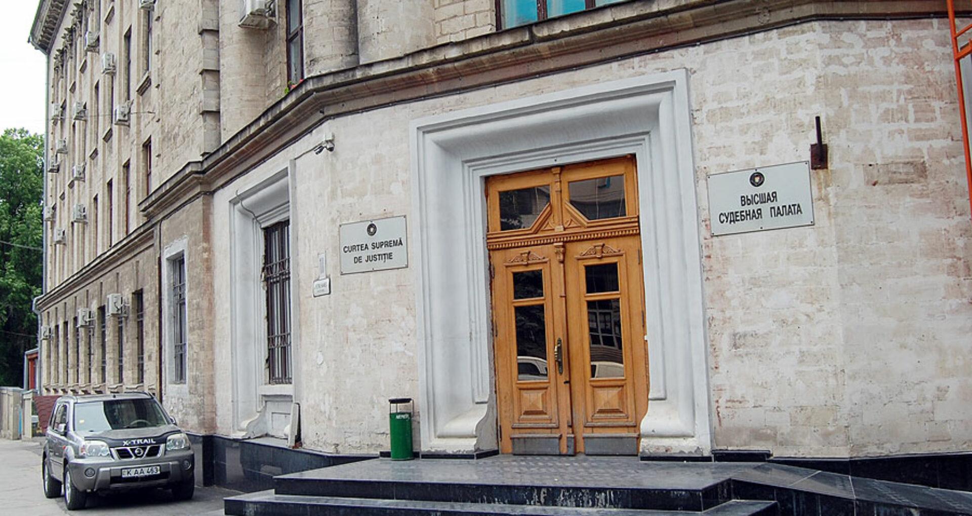 Parlamentul a aprobat demisia a trei judecători de la Curtea Supremă de Justiție