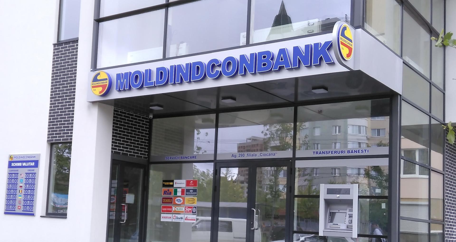 """Licitație cu un singur participant. Când vor fi expuse spre vânzare acțiunile """"Moldindconbank"""""""