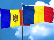 O delegaţie a României va discuta astăzi la Chişinău despre opţiunile pentru furnizarea vaccinului anti-COVID-19 către R. Moldova