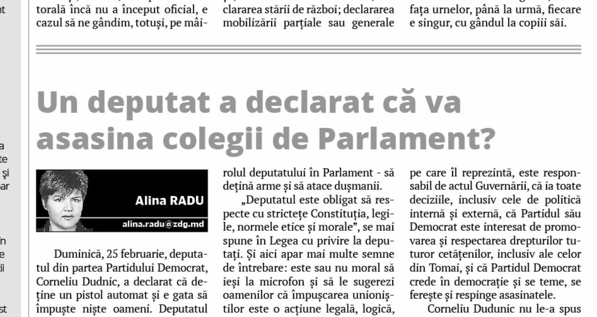 Un deputat a declarat că va asasina colegii de Parlament?