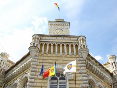 Nereguli la Primăria Chișinău. Curtea de Conturi a constatat denaturări de 32,5 miliarde de lei în raportul financiar