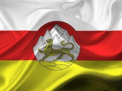 Siria a recunoscut independența Osetiei de Sud