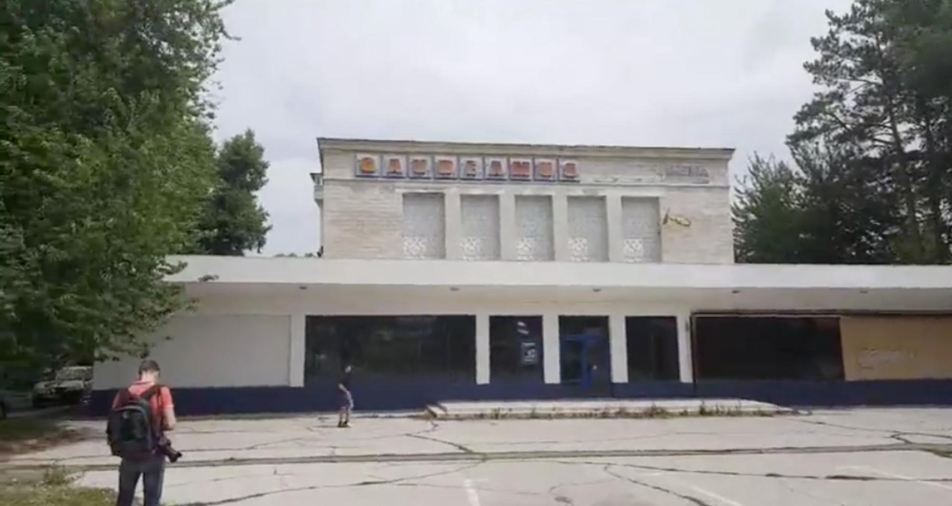 LIVE/Protest la cinematograful Gaudeamus: Mâine poate fi târziu și pentru alte edificii