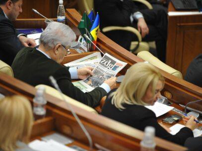 VIDEO/Deputații Parlamentului R. Moldova, despre adolescenţa Ziarului de Gardă