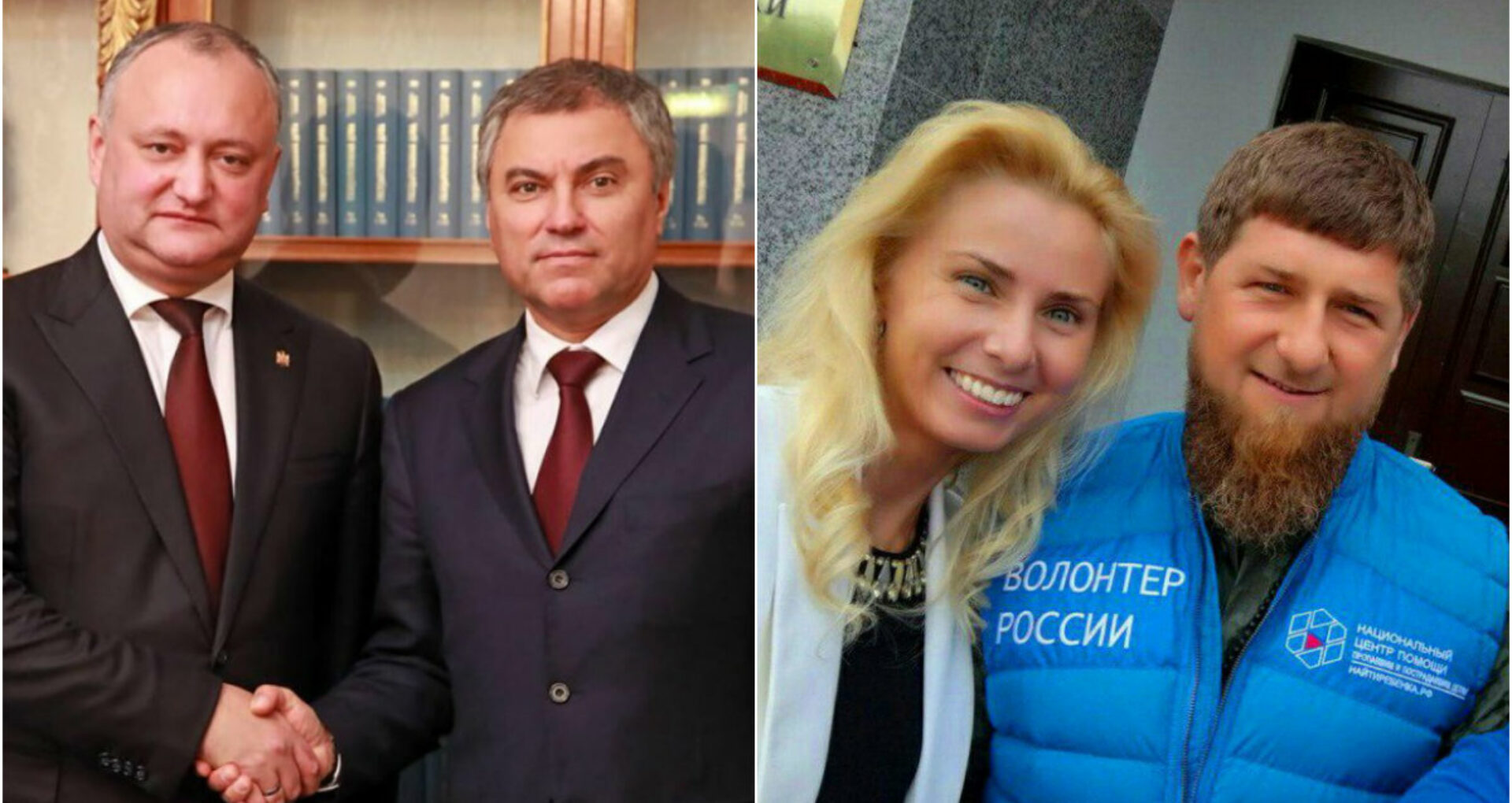 Exclusiv! Papa Francisc, speakerul Dumei de Stat a Rusiei și alți invitați de pe lista de la Congresul Mondial al Familiilor