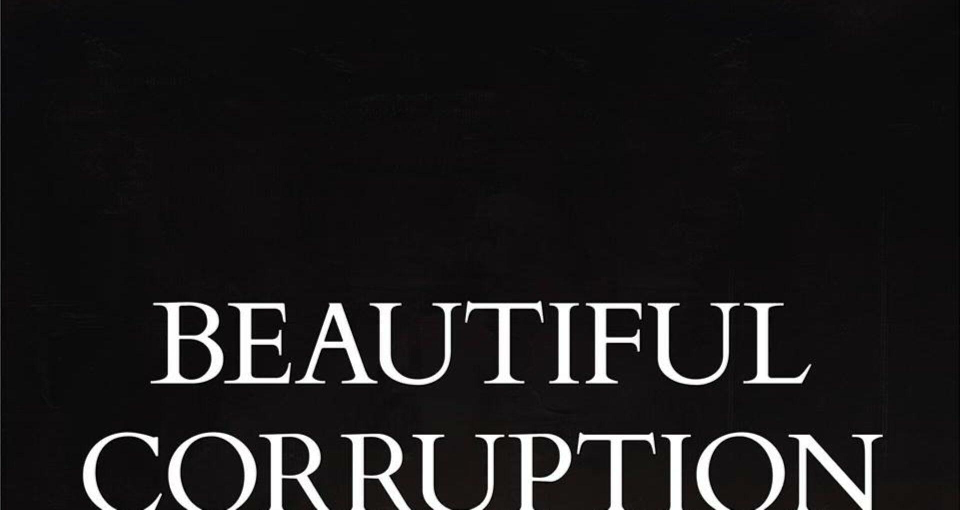 """Astăzi, are loc lansarea producției autohtone """"Beautiful Corruption"""". Regizor: """"Eu cred că noi toți suntem infractori"""""""