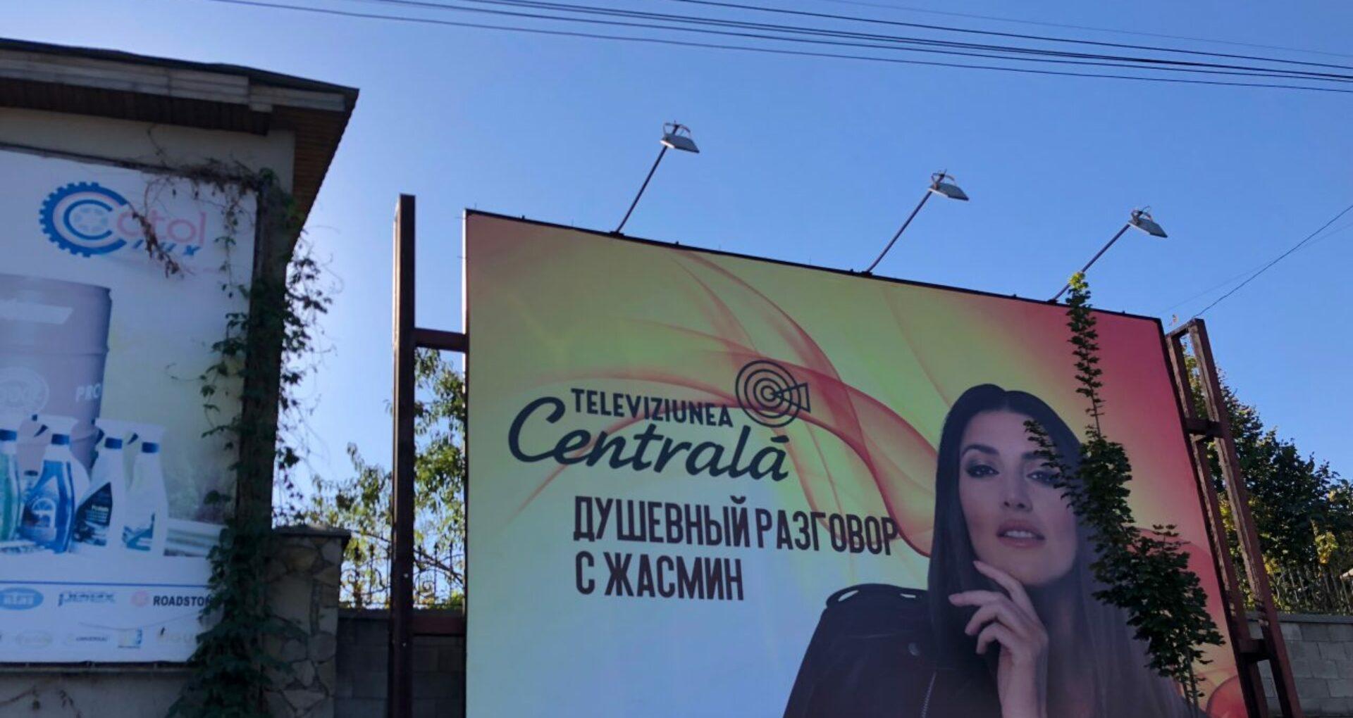 """FOTO/ Televiziunea """"echidistantă"""" afiliată lui Șor, finanțată cu """"împrumuturi de la parteneri"""""""