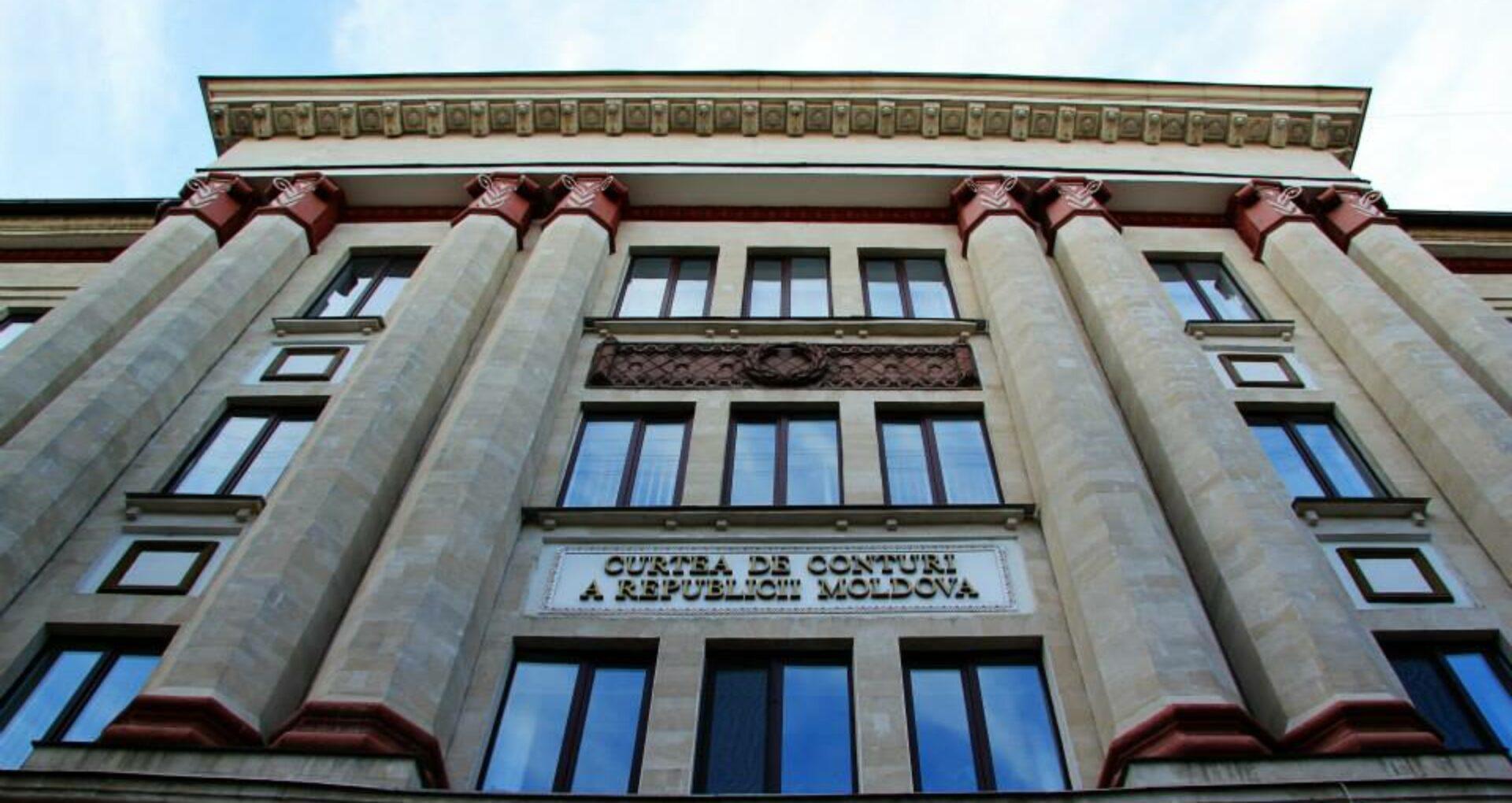 DOC/ Câțiva deputați ACUM cer modificarea Legii cu privire la Curtea de Conturi. Reacția lui Marian Lupu