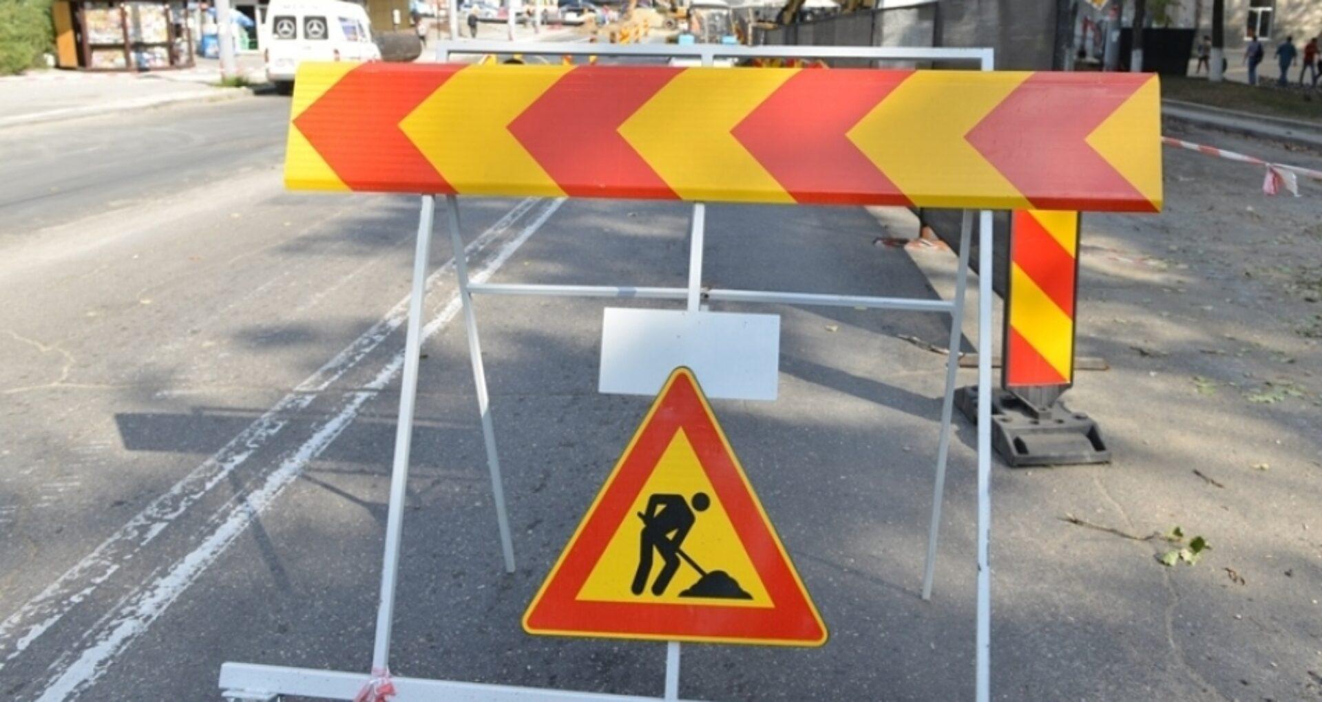 Traficul rutier va fi suspendat pe strada Armenească