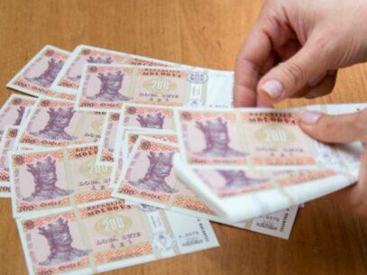 În ce domenii se plătesc cele mai mari salarii în R. Moldova