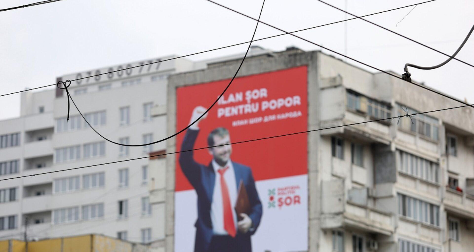 """Cine """"construiește"""" bugetul electoral al Partidului """"Șor"""""""