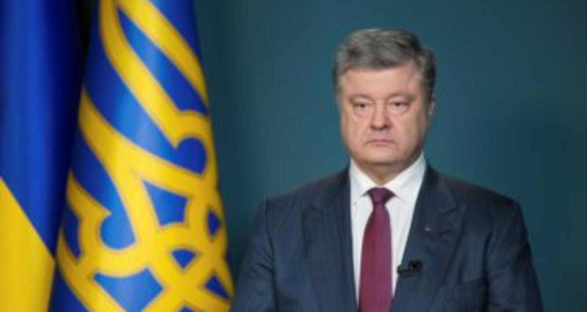 Ex-președintele ucrainean Poroșenko are COVID-19
