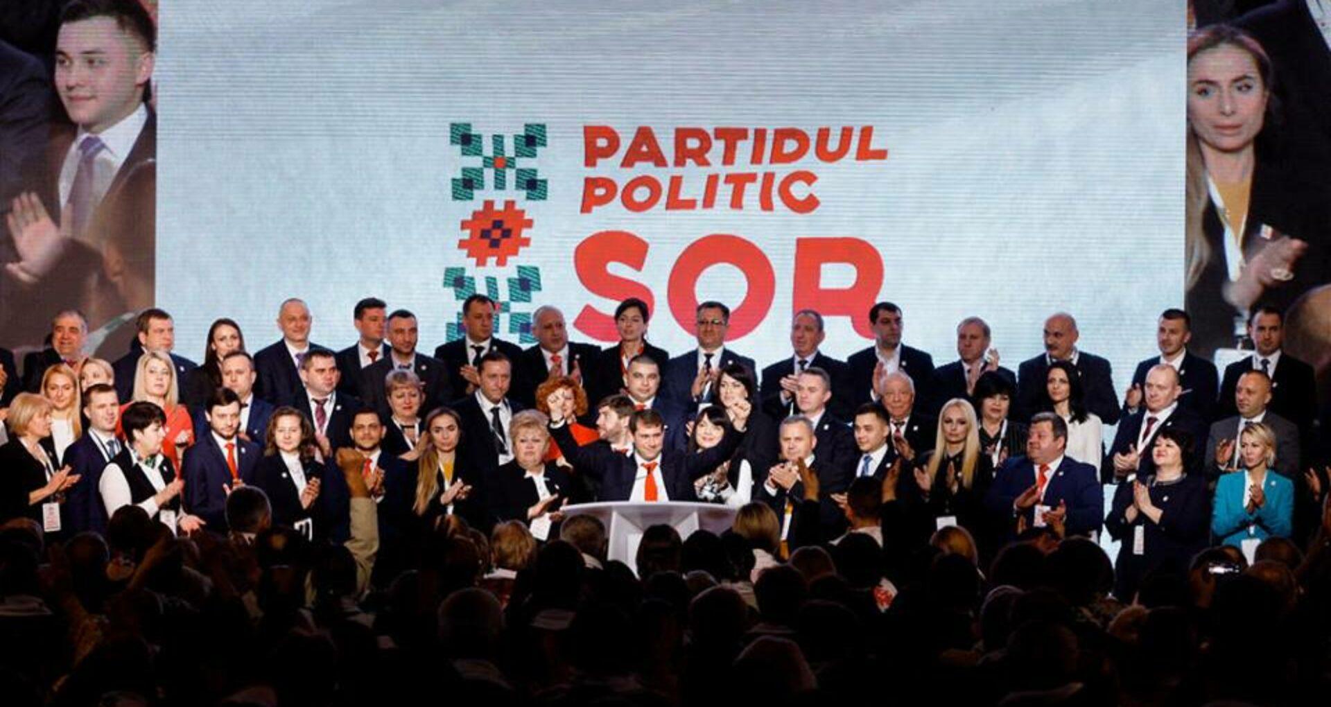"""VIDEO/ Partidul """"ȘOR"""" a depus listele la CEC pentru înregistrarea în cursa alegerilor parlamentare din 11 iulie"""