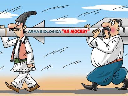 FALS: Laboratoare secrete și testarea armelor biologice în Republica Moldova