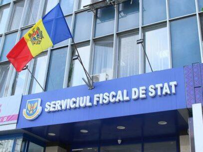 """FOTO/ Angajații Serviciului Fiscal îndemnați să doneze bani din salariu pentru reconstrucția Filarmonicii Naționale. SFS: """"Este o acțiune benevolă, nimeni nu este obligat"""""""