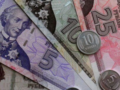 Mita în ruble transnistrene nu ar constitui o infracțiune. Cum se explică acest fapt