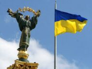 Ucraina. Toți prestatorii de servicii vor trebui să utilizeze doar limba ucraineană, în caz contrar se vor aplica amenzi