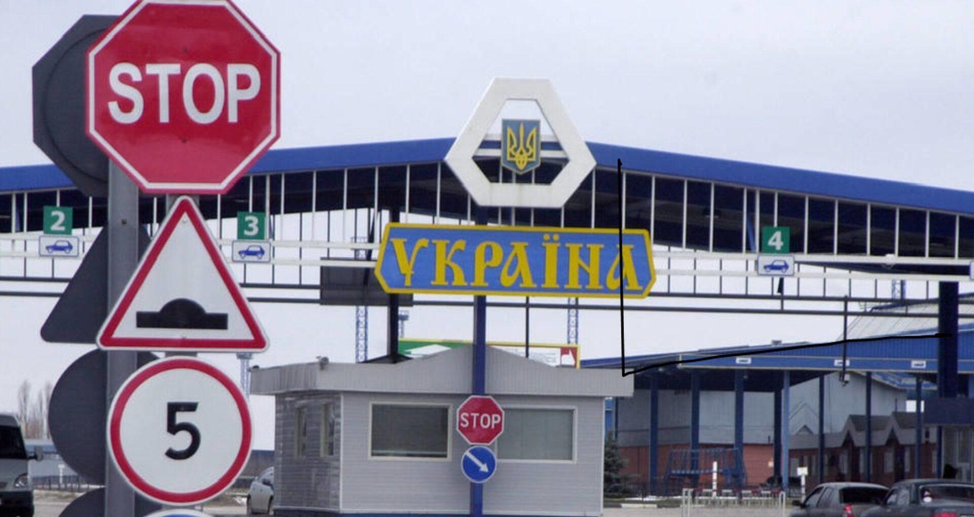 Ucraina a exclus R. Moldova din lista țărilor cu risc epidemiologic ridicat. Condițiile de călătorie în statul vecin, actualizate