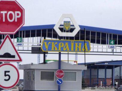 COVID-19/ Ucraina anunță că-și închide granițele pentru o lună, cu câteva excepții