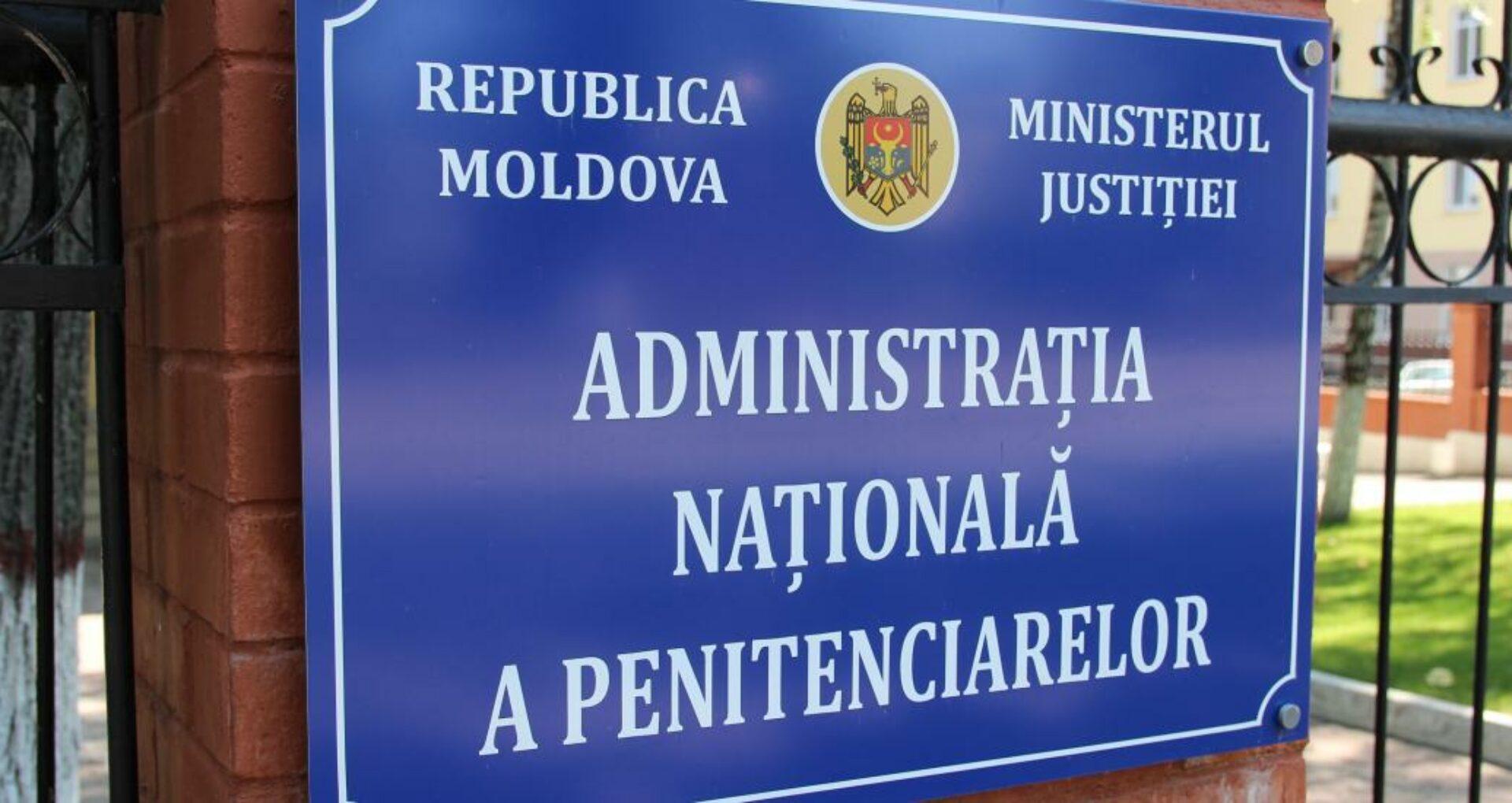 Detaliile pe care le oferă ANP în legătură cu reținerile funcționarilor din cadrul instituției