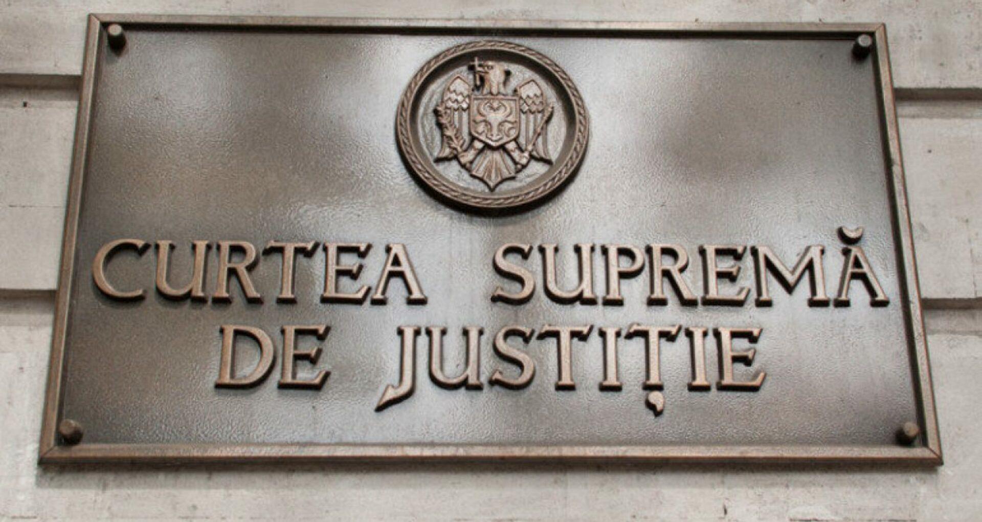 DOC/ Adunarea generală a judecătorilor: Recursul CSM împotriva hotărârii Curții de Apel, respins de CSJ