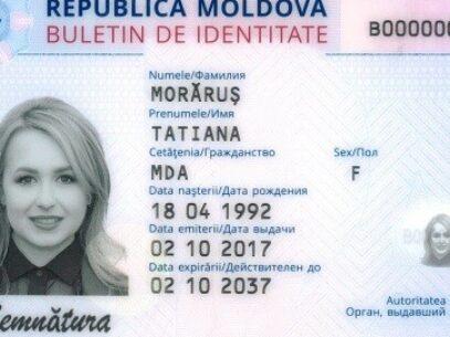În ziua alegerilor prezidențiale, ASP va elibera buletine de identitate provizorii