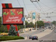 Așa-zisele autorități de la Tiraspol au prelungit restricțiile de circulație până la 1 februarie 2021. Chişinăul regretă iniţiativa