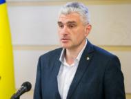 DOC/ Demers la PG referitor la proprietățile R. Moldova în Ucraina. Slusari: Situația este gravă